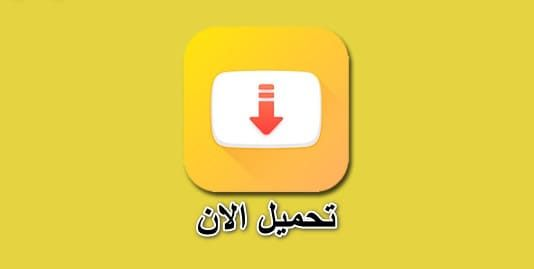 Pin On اجواء