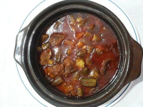 سوف تعشقون طعم طاجن البامية باللحم الضانى بعدما تشاهدون طريقتى الرائعة Food Vegetables Beans