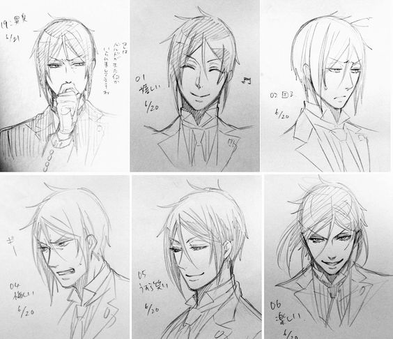 The different faces of Sebastian Michaelis part 3