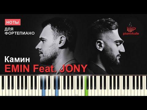 Emin Feat Jony Kamin Noty Midi Piano Cover Pianokafe Youtube Noty Pesni Obuchenie