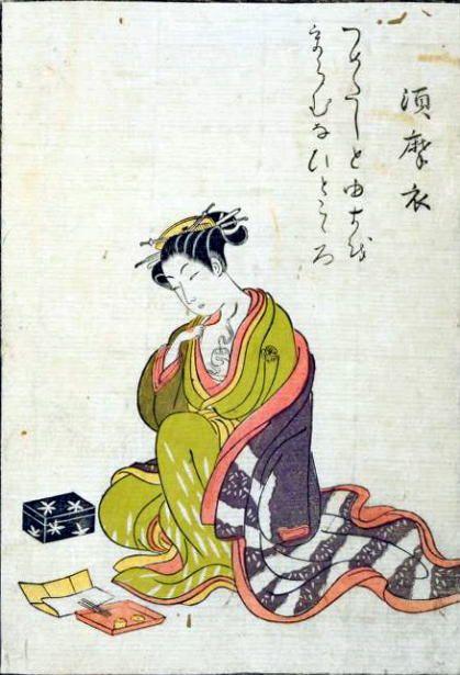 Yoshiwara bijin awase (The Beautiful Women of the Yoshiwara) 吉原美人合 (絵本青楼美人合) Japanese Edo period 1770 (Meiwa 7) Artist Suzuki Harunobu (Japanese, 1725–1770)