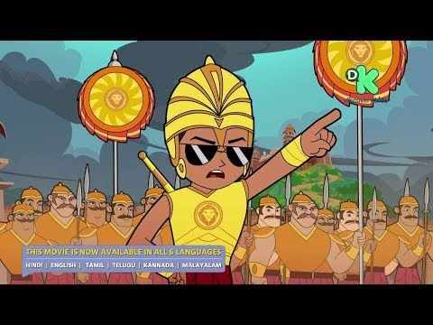 New Blockbuster Little Singham Mahabali Tomorrow At 12 Pm Discovery Kids Youtube In 2021 Discovery Kids Kids Shows Kids Movies