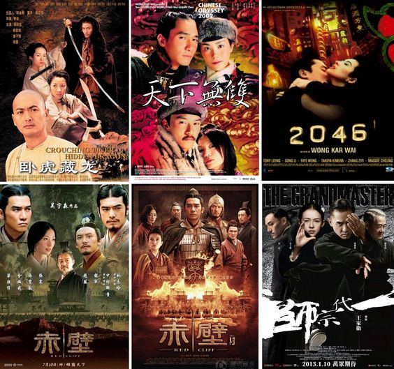 Chen+Chang+Films.jpg (1515×1421)