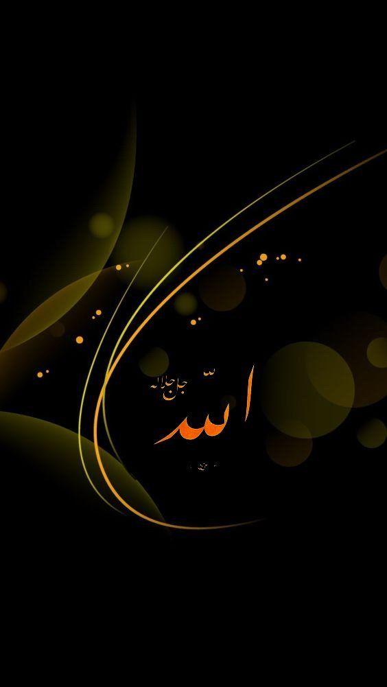 Embedded Islamic Wallpaper Hd Islamic Wallpaper Islamic Paintings