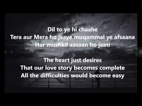 Dard Dilo Ke Xpose 2014 Hindi Movie Song Lyrics With English Translation Youtube Hindi Movie Song Movie Songs Hindi Movies Tum ho meri urdu hindi song lyrics & english translation. dard dilo ke xpose 2014 hindi movie