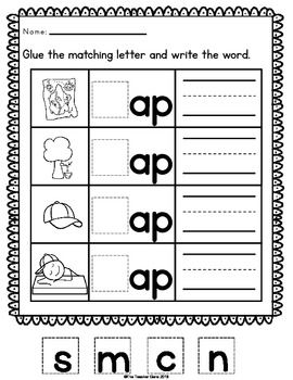 math worksheet : free ap  word family word work  free educational resources  : At Word Family Worksheets For Kindergarten