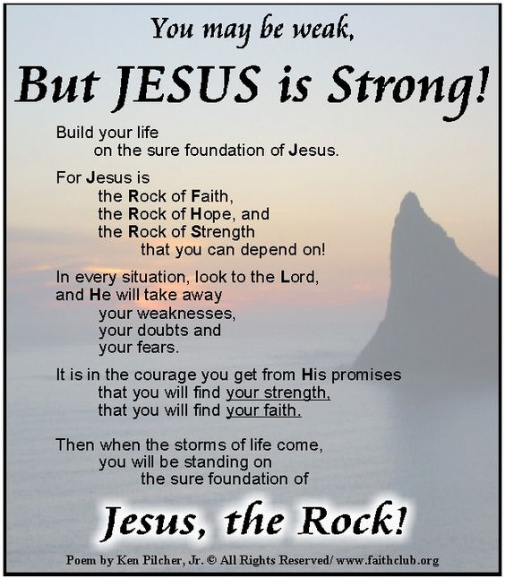 Spiritual Love Poems: ... Jesus Is Strong Enough To