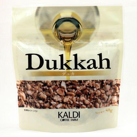 中東の珍しい味わいが魅力!カルディオリジナル「デュカ」
