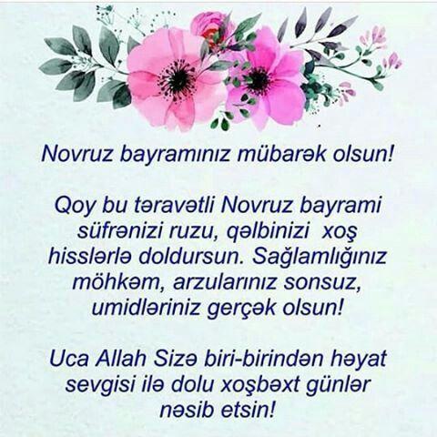 Tәbrik Gozәl Sozlәr Novruz Bayrami Azәrbaycan