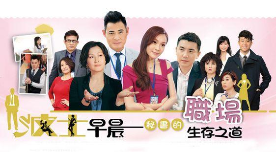 xin chao sep nhe SCTV9