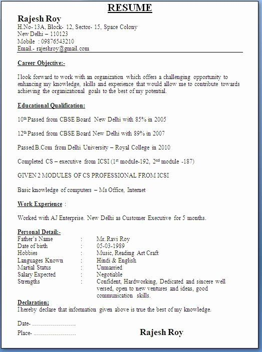 Simple Resume Format For Freshers Luxury Pany Secretary Fresher Resume Format Fresher Resume Best Resume Format Resume Format For Freshers Simple Resume Format