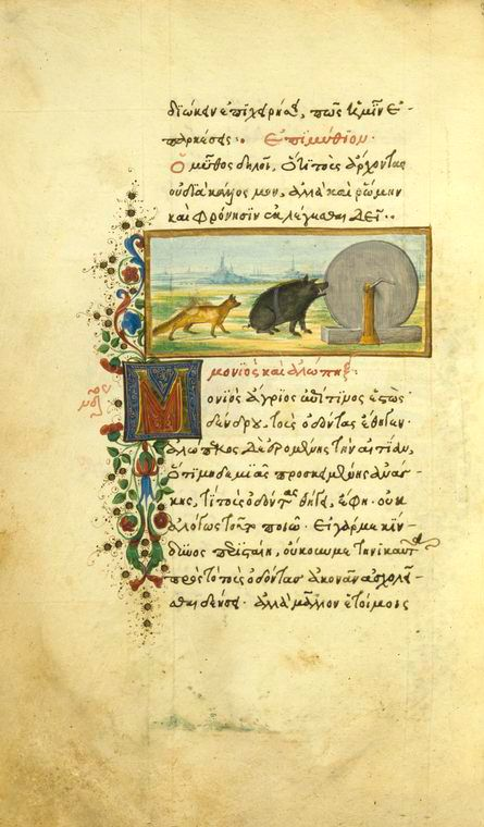 The peacock and the jackdaw [cont.]; The wild boar and the fox.  [Text with rubric, 3-line initial and border design. End of ...] (ca. 1480) - NYPL Digital Collection