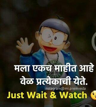 Smile Quotes Marathi Quotes Smile Quotes Marathi Quotes Make Me Smile Quotes