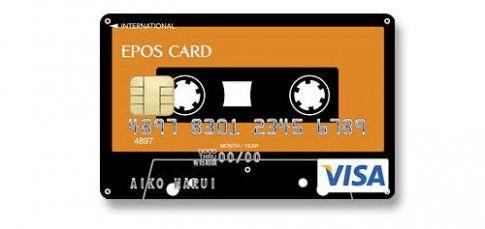 12 Student Unique Card Credit Card Design Credit Card Pictures