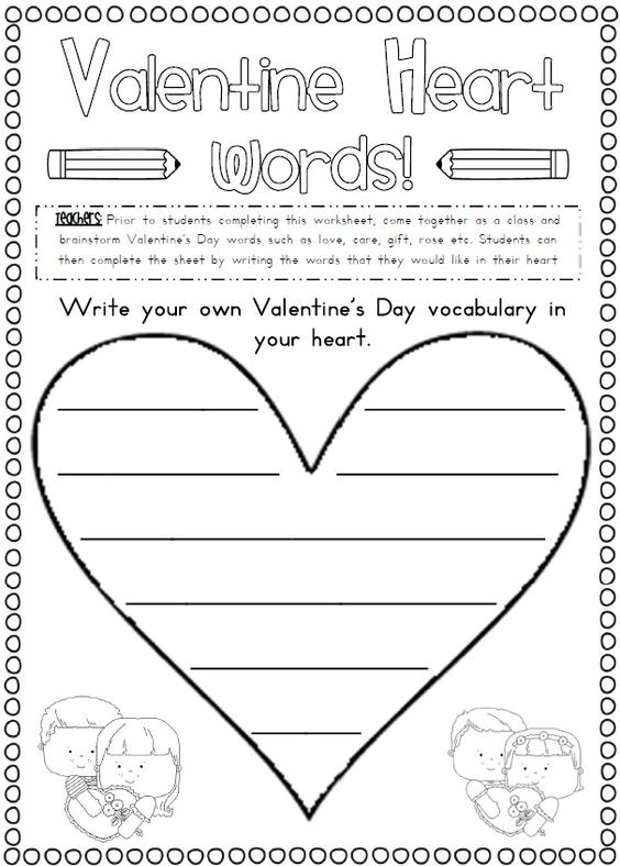 valentines vocabulary quiz