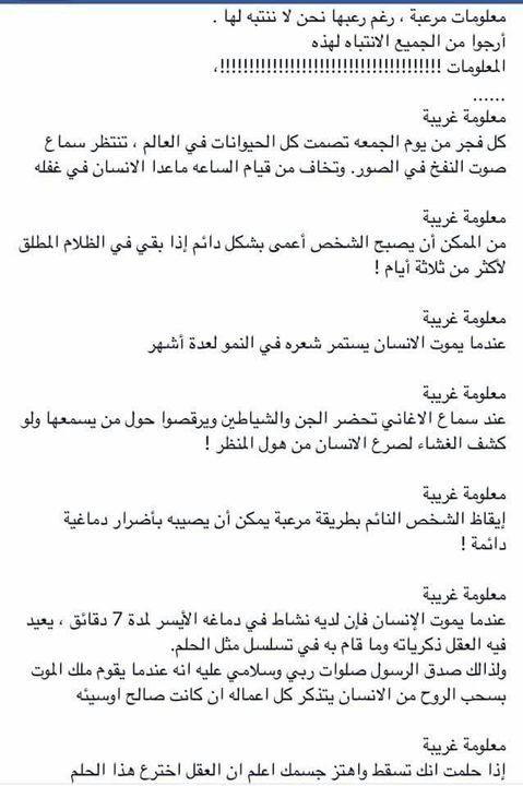 Pin By Marwa On اقوال و حكم Math Sheet Music Hande Ercel