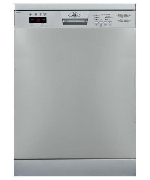 غسالة هوم كوين 13مكان Home Appliances Washing Machine Home
