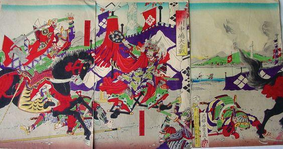 Japanese Signed Woodblock Triptych | The Battles of Kawanakajima | Yoshiharu | 1828-1888 | Mingei Arts
