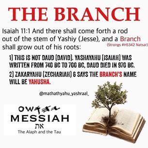 rosh hashanah 2017 hebrew calendar year