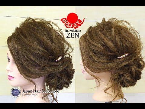 大人の後れ毛ルーズシニヨンの作り方 Zenヘアセット110 Youtube