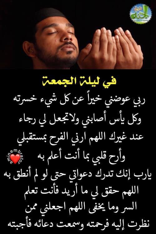 Pin By Abdul Rahim On دعاء Duaa Islam Beautiful Prayers Islam