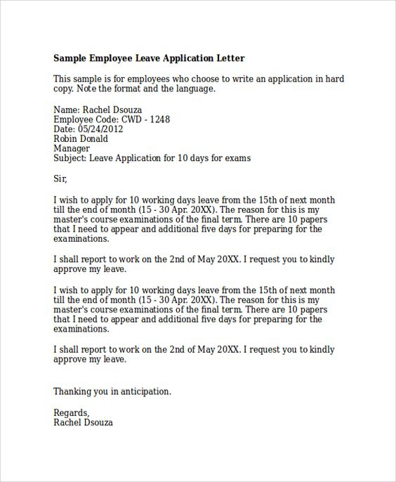 sample application letter examples pdf word how write leave for - application for leave format