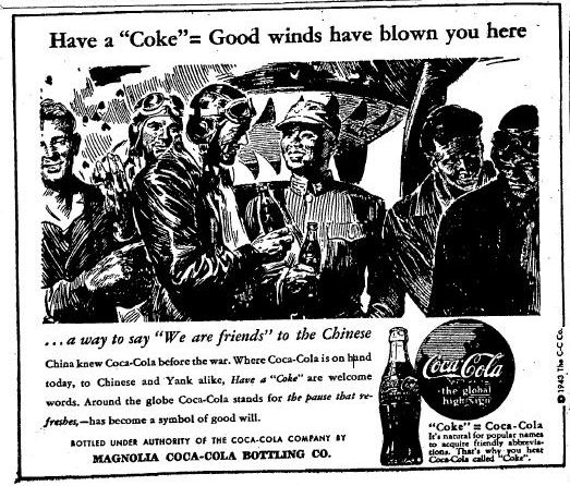 Ad from The Prospector, 1943
