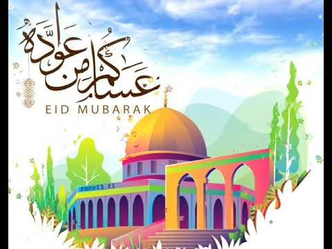 حالات واتس اب عساكم من عواده عيد سعيد Youtube Eid Mubarak Eid Movie Posters