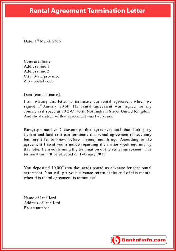 Sample Termination Letter of Rental Agreement