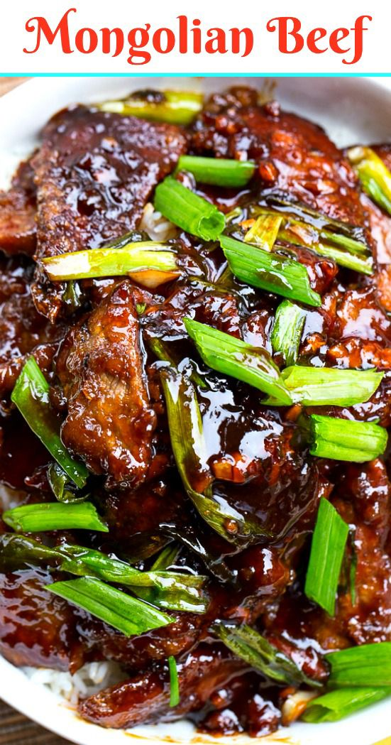 Mongolian Beef Pf Chang S Copycat Recipe Restaurant Recipes