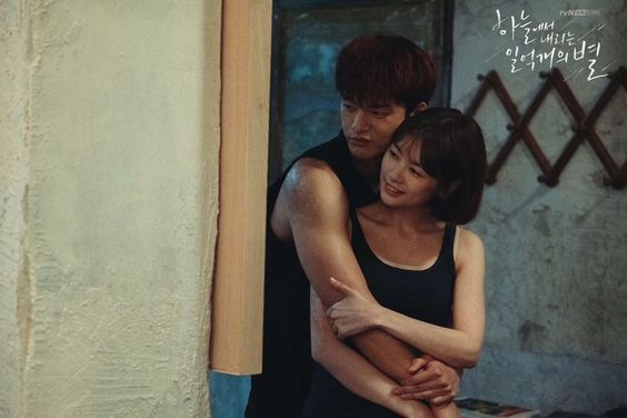 """Secrets Behind Seo In Guk And Jung So Min's Scars To Be Revealed In """"The Smile Has Left Your Eyes"""""""