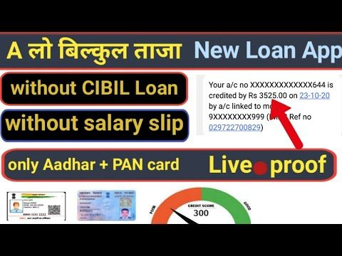 7061879075 Sweet Cash Loan Customer Care Number 7061879075 7908137517 24 7 All Day Call Me Youtube In 2020