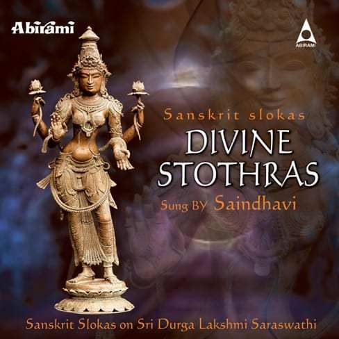 Divine Stothras In 2020 Sanskrit Devotional Songs Free Mp3 Music Download
