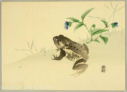 5 frogs aristocratic titles