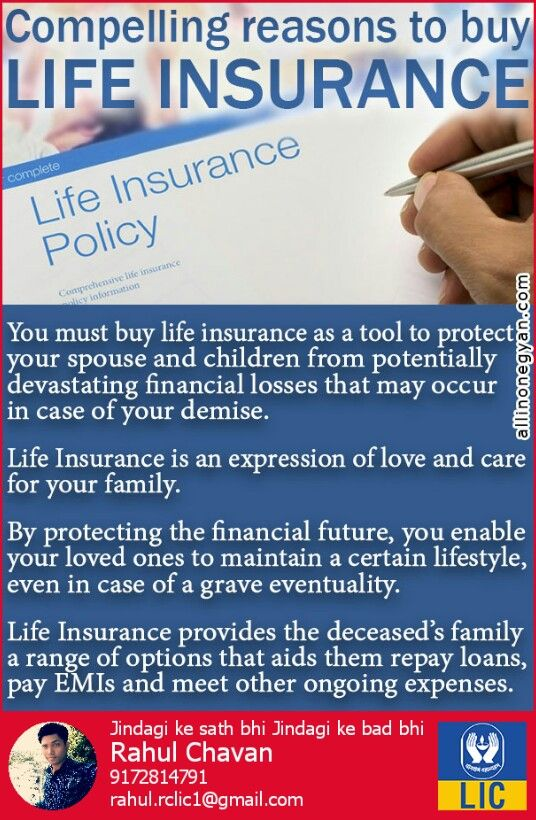 Pin By Suresh S On Insurance Life Insurance Policy Life