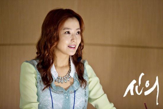 Eun Soo - The Great Doctor