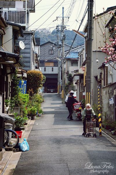streets of Kyoto 16 by LunaFeles.deviantart.com on @deviantART