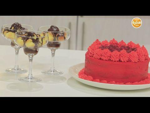 زي السكر مع نيرمين هنو Youtube Food Desserts Cake