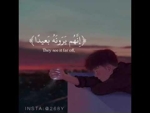 مقاطع انستقرام تلاوات قران منصور السالمي Youtube Islam Beliefs Quran Quotes Funny Arabic Quotes