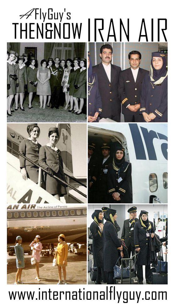 Iran Air Cabin Crew | Tag Archives: vintage