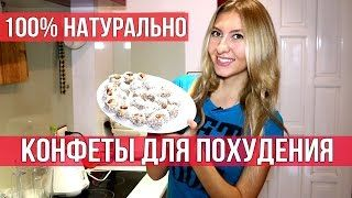 домашние конфеты - YouTube