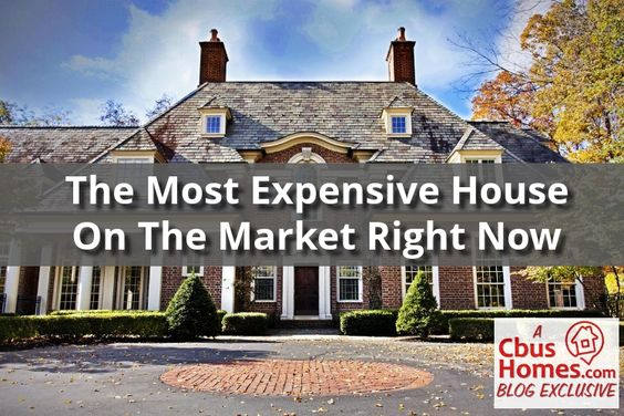 as of today 2 9 16 the most expensive home on the market