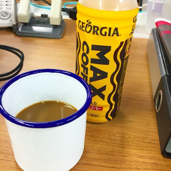 超甘くて美味しいマックスコーヒー(MAX COFFEE)とは?その魅力と秘密をご紹介します。