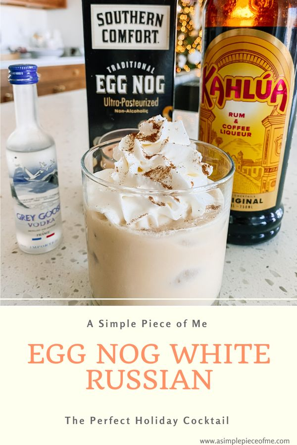 If you are an egg nog fan... spice up your holiday drink with an adult version. Its such a tasty yummy drink. Visit www.asimplepieceofme.com for all the details and step by step instructions on how to make the drink. Believe its as simple as it looks. #holidaycocktail #holidaydrink #eggnog #alcoholicdrinks #alcohol #cocktails #drinks