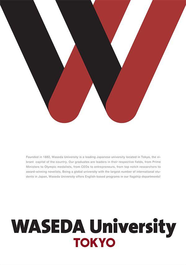 WASEDA University ポスター