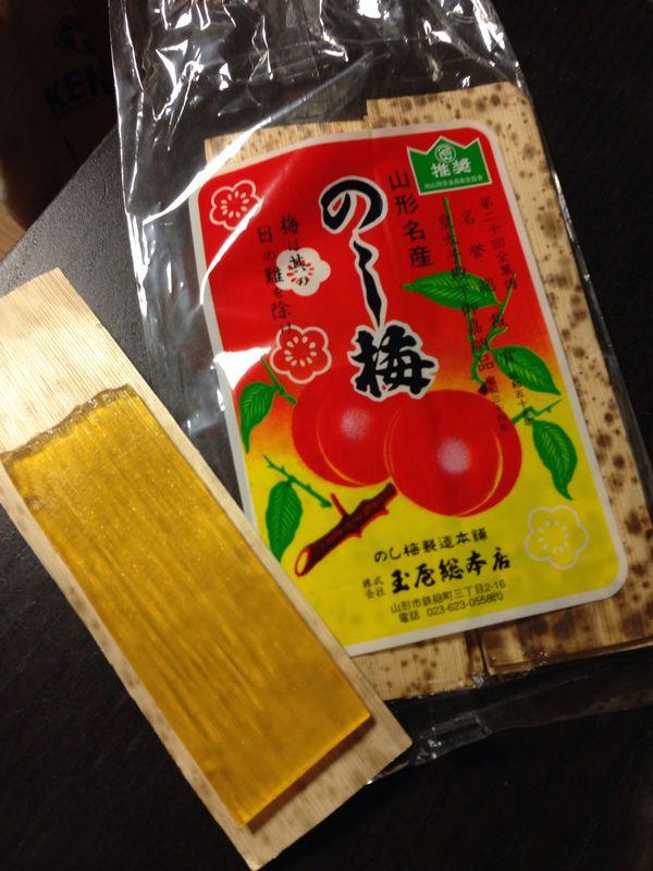 山形銘菓・のし梅。 山形名産の紅花から紅(べに)を取るには梅の実の酸が必要とされ、山形では梅の栽培も盛んです。 元来のし梅は、山形城最上家典医・小林玄端が長崎で中国人より梅醤を原料とする秘薬の製法を学び、山形に帰郷後、梅醤に粗糖を加え暑気除けの妙薬として売り出したことが由来とされているそうな。