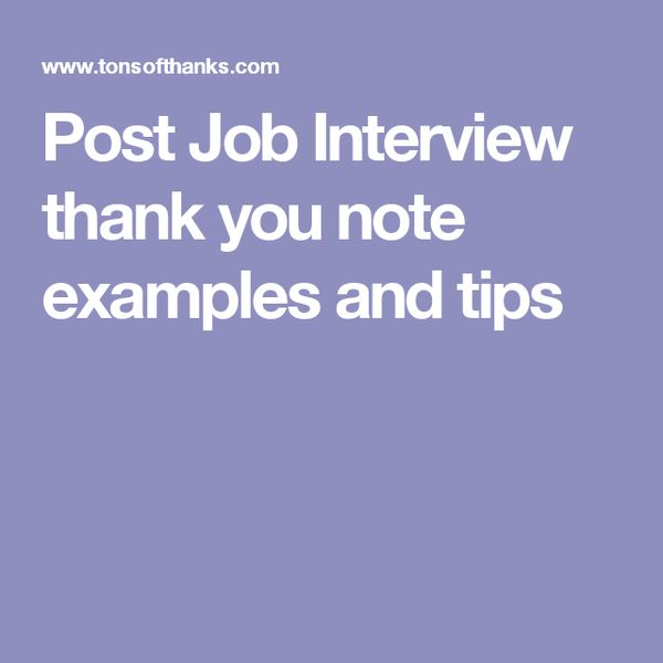 Instajobguide.com - Online instagram and pinterest viewer for jobguide