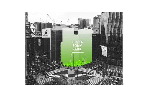 推定246億円の銀座の一等地にSONYが空き地を作るプロジェクト!?