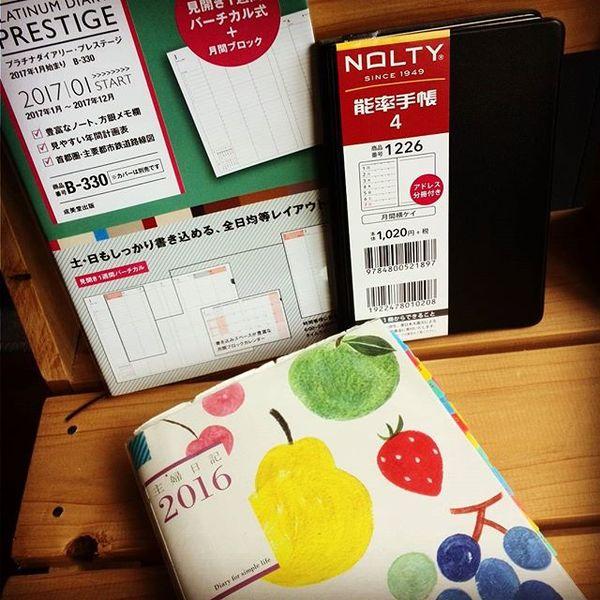 簡単で続けられる!手帳の活用術をマスター。バーチカル手帳がおすすめ。