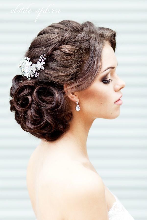 Elegant Curl…